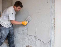 How to treat damp walls internally